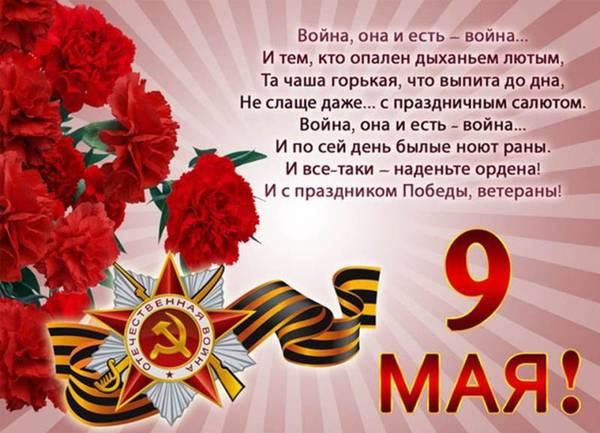 http://s8.uploads.ru/t/hfjol.jpg