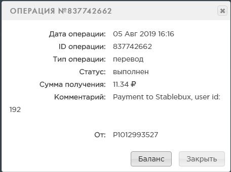 http://s8.uploads.ru/t/hgy1T.jpg