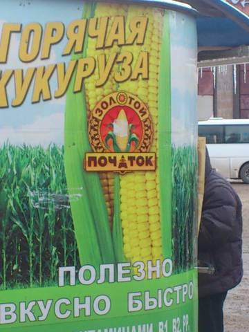 http://s8.uploads.ru/t/hjBEr.jpg