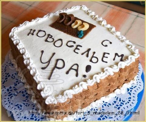 http://s8.uploads.ru/t/hkVPe.jpg