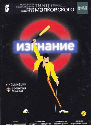 http://s8.uploads.ru/t/htpe3.jpg