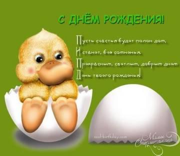 http://s8.uploads.ru/t/hwu4K.jpg