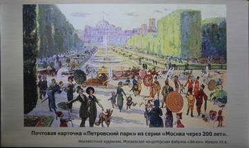 http://s8.uploads.ru/t/i1zPC.jpg