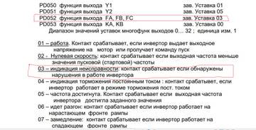 http://s8.uploads.ru/t/i20CF.jpg