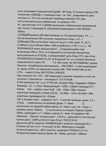 http://s8.uploads.ru/t/i3aU6.jpg
