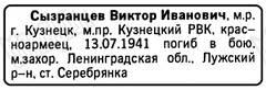http://s8.uploads.ru/t/i6C1w.jpg