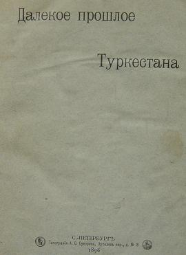 http://s8.uploads.ru/t/i8Hrp.jpg