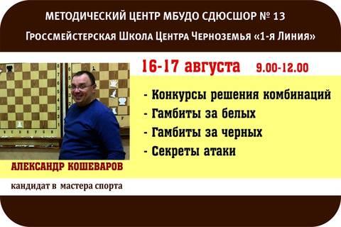 http://s8.uploads.ru/t/iBxrv.jpg