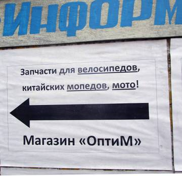 http://s8.uploads.ru/t/iDN4V.jpg