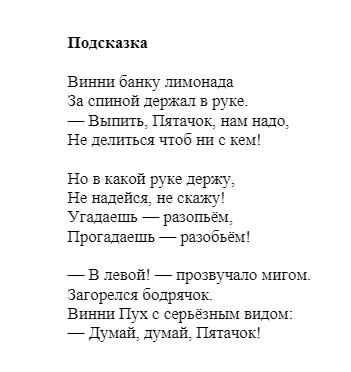 http://s8.uploads.ru/t/iFV6p.png