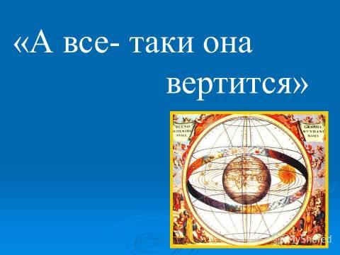 http://s8.uploads.ru/t/iFZSB.jpg