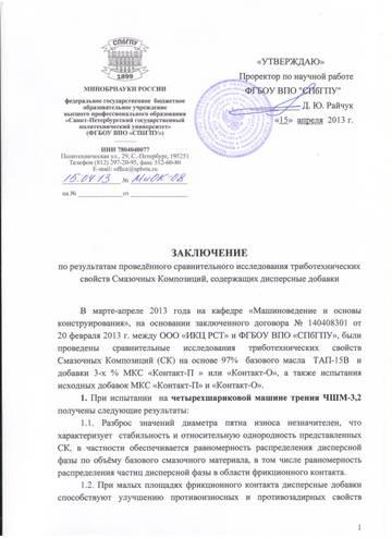 http://s8.uploads.ru/t/iIXo2.jpg