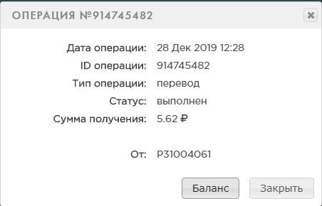http://s8.uploads.ru/t/iPCc0.jpg