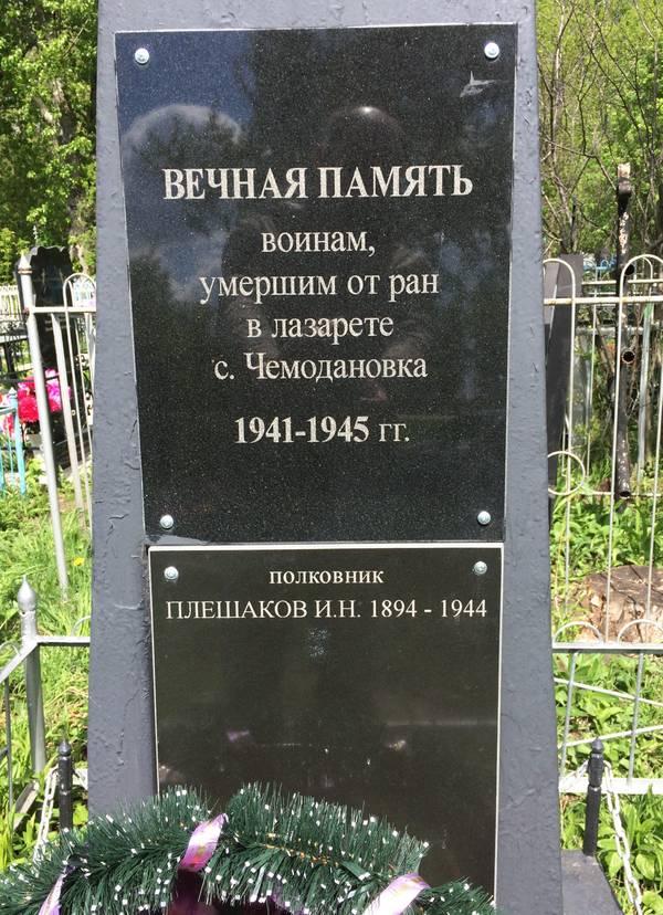 http://s8.uploads.ru/t/iPfq8.jpg