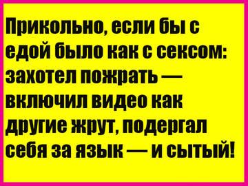 http://s8.uploads.ru/t/iSdsQ.jpg