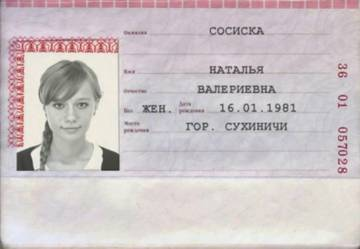 http://s8.uploads.ru/t/iTOzw.jpg
