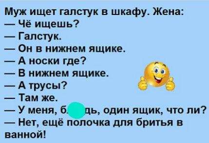 http://s8.uploads.ru/t/iXS9o.jpg