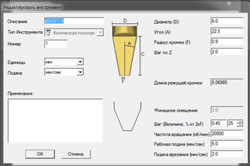 http://s8.uploads.ru/t/iaWd7.png