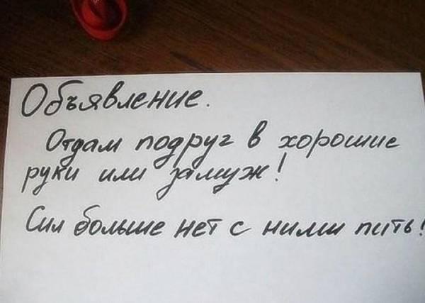 http://s8.uploads.ru/t/ifWNk.jpg