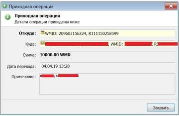 http://s8.uploads.ru/t/ikOgm.jpg