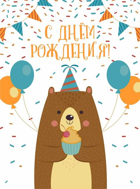 http://s8.uploads.ru/t/ikVZ6.jpg