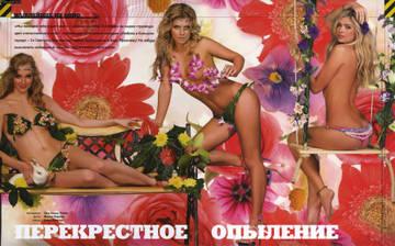 http://s8.uploads.ru/t/iqx8L.jpg