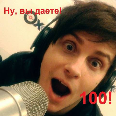 http://s8.uploads.ru/t/irQZA.jpg