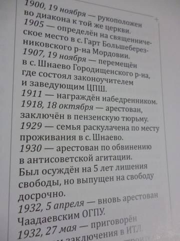 http://s8.uploads.ru/t/isLCR.jpg