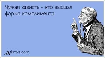 http://s8.uploads.ru/t/isScM.jpg