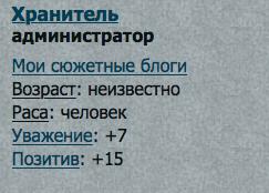 http://s8.uploads.ru/t/isSoc.png