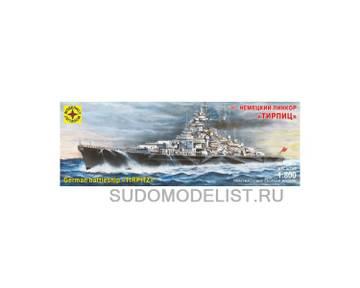 Новости от SudoModelist.ru - Страница 2 Iuv3m