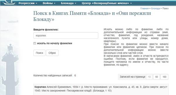 http://s8.uploads.ru/t/ixGvk.jpg