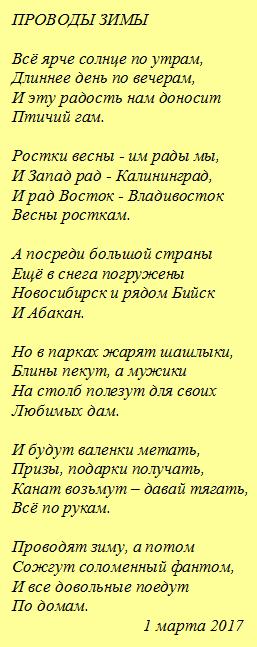 http://s8.uploads.ru/t/iyQoK.png
