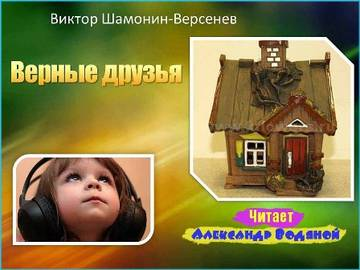 http://s8.uploads.ru/t/izpTj.jpg