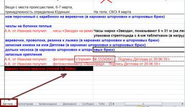 http://s8.uploads.ru/t/j6CID.jpg