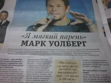 http://s8.uploads.ru/t/j8gpf.jpg