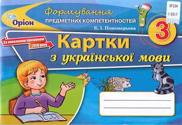 http://s8.uploads.ru/t/jB1cd.jpg