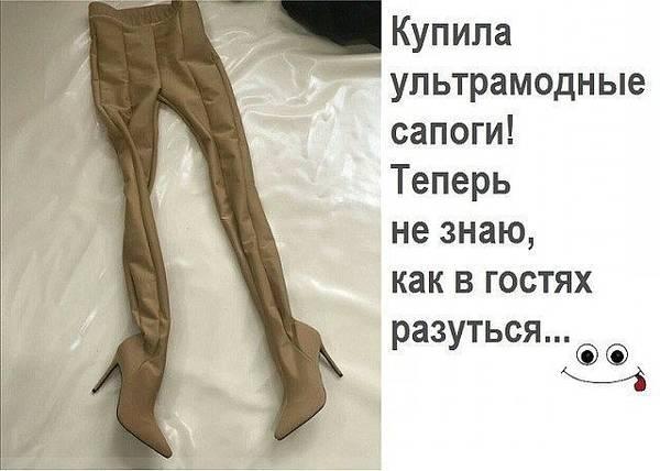 http://s8.uploads.ru/t/jX2yn.jpg