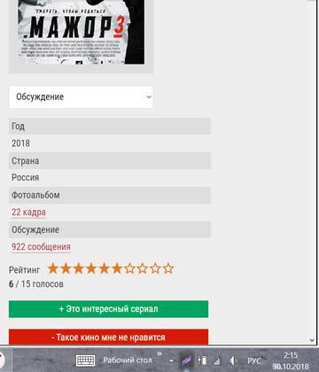 http://s8.uploads.ru/t/jaQt7.png