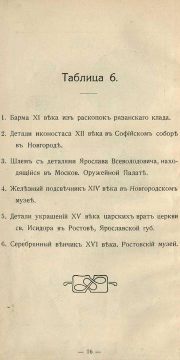 http://s8.uploads.ru/t/jcbWR.jpg