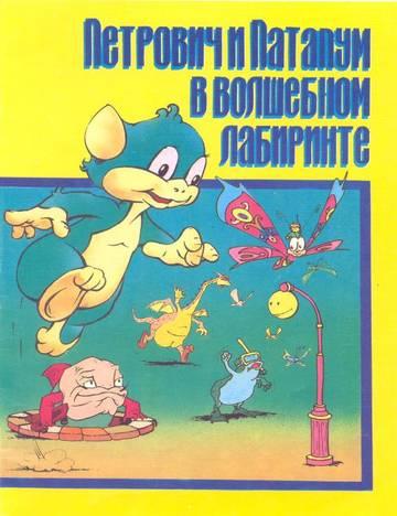 http://s8.uploads.ru/t/jeZpA.jpg