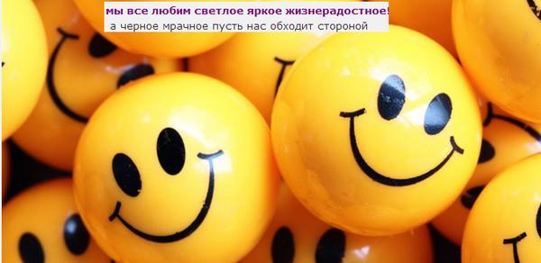 http://s8.uploads.ru/t/jguBY.png