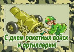 http://s8.uploads.ru/t/jlHNn.jpg