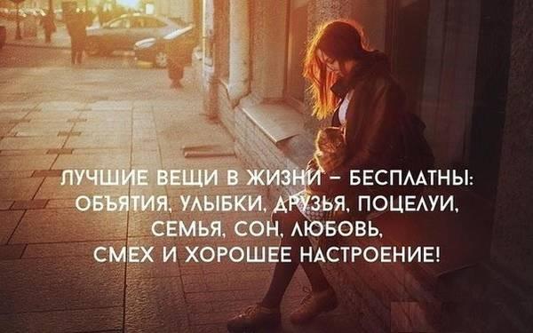 http://s8.uploads.ru/t/joHZq.jpg