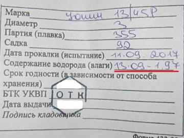 http://s8.uploads.ru/t/jvnk2.jpg
