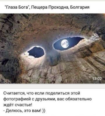 http://s8.uploads.ru/t/jyn2U.jpg