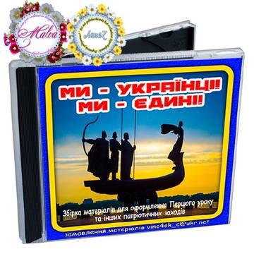 http://s8.uploads.ru/t/jzxfS.jpg