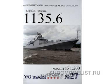 Новости от SudoModelist.ru - Страница 4 K2VlR