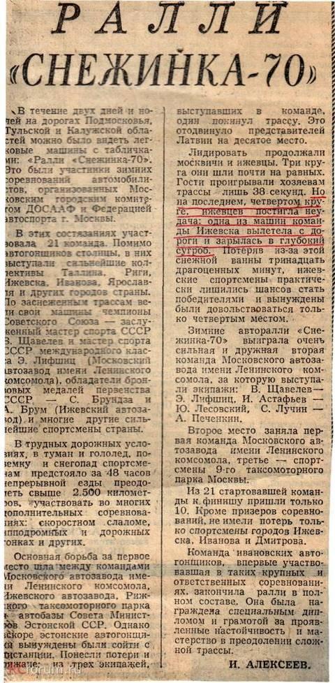 http://s8.uploads.ru/t/k58iD.jpg