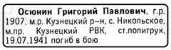 http://s8.uploads.ru/t/k6Mf5.jpg